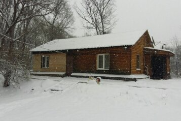 Дом на 15 человек, 5 спален, 1-я Дачная улица, Владивосток - Фотография 1