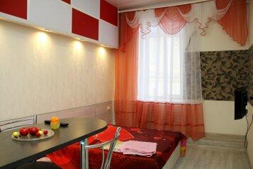 Гостиница Апартаменты на Московской, Московская улица, 10 на 6 номеров - Фотография 1