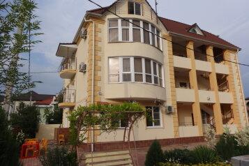 Гостевой дом, Дообская улица, 44 на 8 номеров - Фотография 1