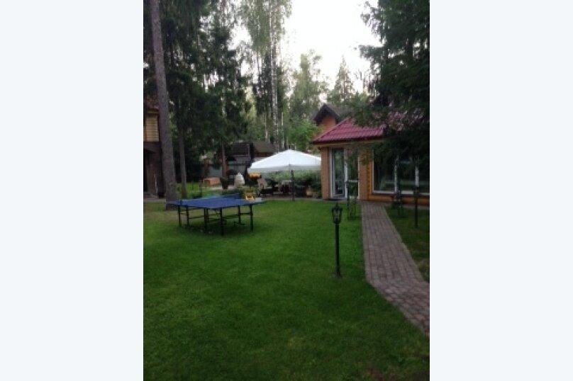 Апартаменты 70 квадратных метров, 70 кв.м. на 2 человека, 2 спальни, д. Новоглаголево Радиальная 2-я, 15, Апрелевка - Фотография 2