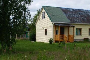 Дом, 70 кв.м. на 6 человек, 2 спальни, п. Ненашкино, 17, Спас-Клепики - Фотография 1