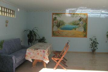 Дом, 150 кв.м. на 6 человек, 4 спальни, улица Пушкина, Евпатория - Фотография 2