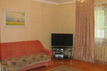 Дом, 150 кв.м. на 6 человек, 4 спальни, улица Пушкина, Евпатория - Фотография 4