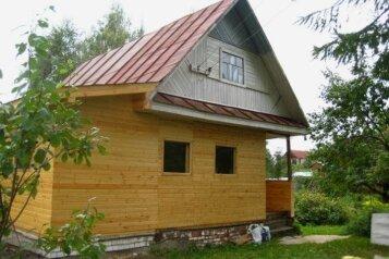 Дом, 39 кв.м. на 4 человека, 1 спальня, Тимошкинская , не пронумерован, Мышкин - Фотография 1