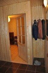 2-комн. квартира, 45 кв.м. на 4 человека, Дегтярицынская, 48, Углич - Фотография 3