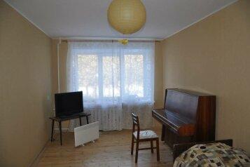 2-комн. квартира, 45 кв.м. на 4 человека, Дегтярицынская, Углич - Фотография 1