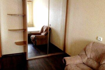 2-комн. квартира, 45 кв.м. на 4 человека, Станционная улица, Хабаровск - Фотография 3