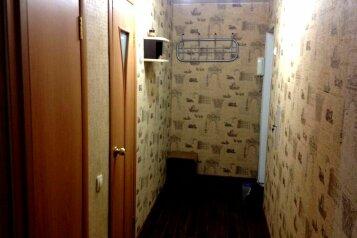 2-комн. квартира, 45 кв.м. на 4 человека, Станционная улица, Хабаровск - Фотография 4