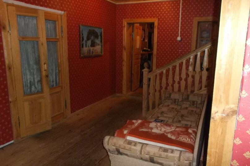 Дом, 480 кв.м. на 12 человек, 6 спален, деревня Минино, 67, Раменское - Фотография 16