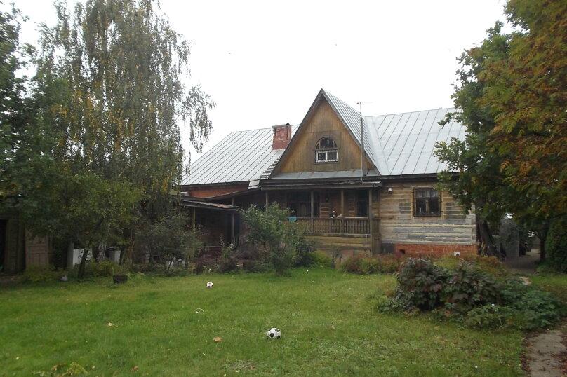 Дом, 480 кв.м. на 12 человек, 6 спален, деревня Минино, 67, Раменское - Фотография 1