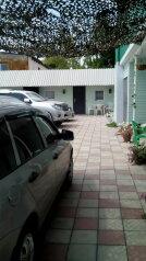 Мини -  гостиница, улица Овражная на 21 номер - Фотография 4