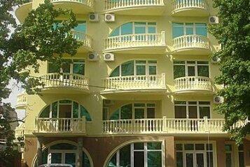 """Мини-отель """"Василеос"""", улица Ленина, 37А на 10 номеров - Фотография 1"""