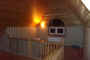 Дом, 480 кв.м. на 12 человек, 6 спален, деревня Минино, 67, Раменское - Фотография 3