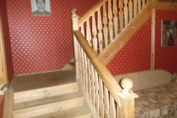 Дом, 480 кв.м. на 12 человек, 6 спален, деревня Минино, 67, Раменское - Фотография 4