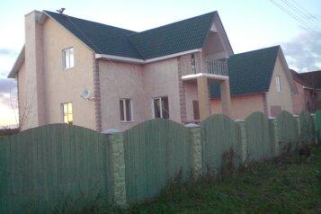 Дом, 310 кв.м. на 10 человек, 5 спален, деревня Борисково, 7, Троицк Московская область - Фотография 1