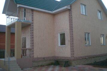 Дом, 310 кв.м. на 10 человек, 5 спален, деревня Борисково, 7, Троицк Московская область - Фотография 2