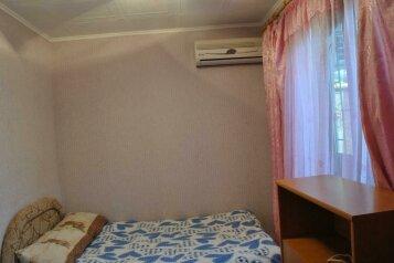 Дом, 21 кв.м. на 3 человека, 1 спальня, Дувановская улица, Евпатория - Фотография 2