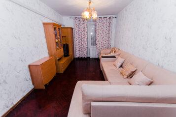 2-комн. квартира, 50 кв.м. на 6 человек, улица Лестева, 20, Москва - Фотография 3