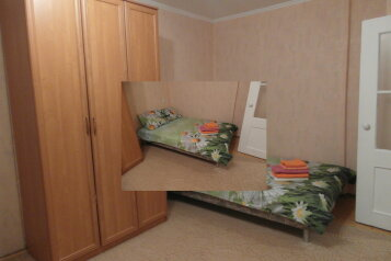 1-комн. квартира, 33 кв.м. на 3 человека, улица Гагарина, 44А, Королев - Фотография 1