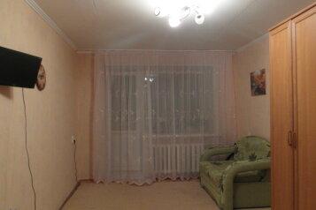 1-комн. квартира, 33 кв.м. на 3 человека, улица Гагарина, 44А, Королев - Фотография 2