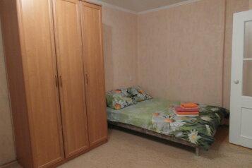 1-комн. квартира, 33 кв.м. на 3 человека, улица Гагарина, 44А, Королев - Фотография 3