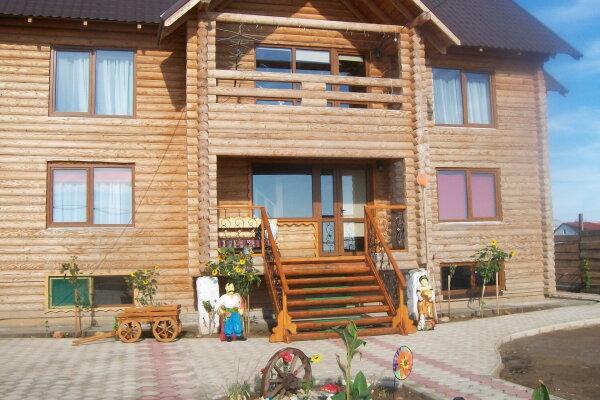 Гостевой дом, Песчаная улица, 19 на 10 комнат - Фотография 1