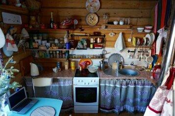 Дом, 130 кв.м. на 11 человек, 3 спальни, Алтайская, 43, Чемал - Фотография 4