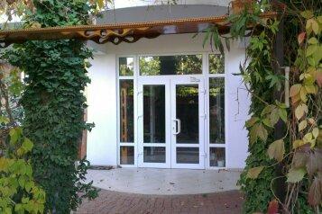 Гостевой дом, улица Карла Маркса, 42 на 3 номера - Фотография 2