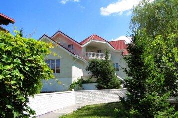 Коттедж, 500 кв.м. на 12 человек, 4 спальни, 9-я Малая просека, 13, Самара - Фотография 1