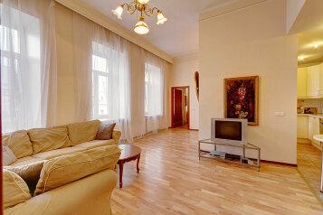 3-комн. квартира, 85 кв.м. на 4 человека, набережная реки Мойки, 40, Санкт-Петербург - Фотография 1