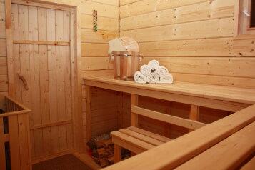 Коттедж, 90 кв.м. на 6 человек, 3 спальни, волковская, Серпухов - Фотография 3