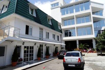 Гостевой дом , Демократический переулок на 18 номеров - Фотография 1
