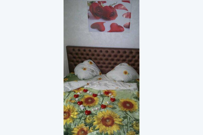 1-комн. квартира, 45 кв.м. на 4 человека, Солнечная улица, 10, Самара - Фотография 4