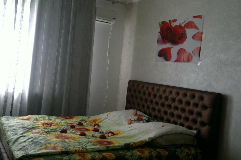 1-комн. квартира, 45 кв.м. на 4 человека, Солнечная улица, 10, Самара - Фотография 9