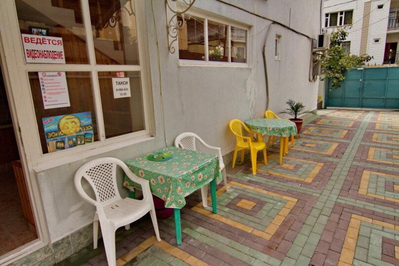 """Гостевой дом """"Лазурь"""", Лазурная улица, 22 на 37 комнат - Фотография 11"""