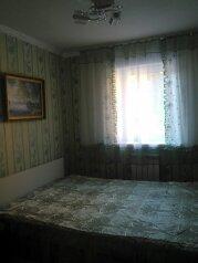 Дом, 63 кв.м. на 6 человек, 2 спальни, Забастовочная улица, Озеры - Фотография 3