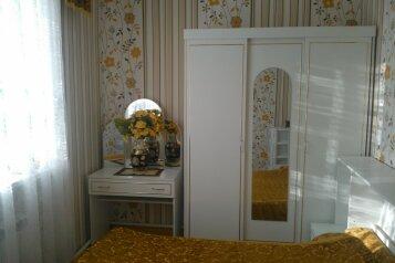 Дом, 63 кв.м. на 6 человек, 2 спальни, Забастовочная улица, 1, Озеры - Фотография 1