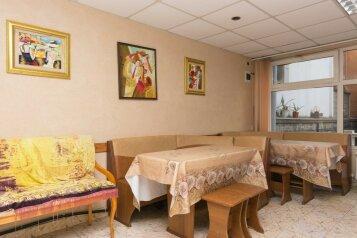 Мини-отель, Демократическая улица на 27 номеров - Фотография 4