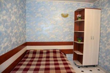 Домик с уютный и закрытым дворик на 4человека на 4 человека, 1 спальня, улица Кирова, Ялта - Фотография 1