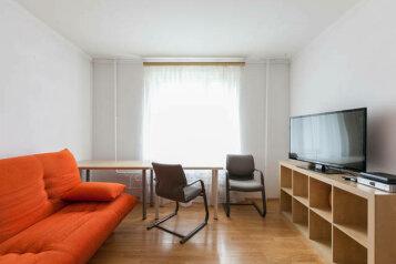 2-комн. квартира, 60 кв.м. на 4 человека, проспект Мира, метро ВДНХ, Москва - Фотография 1