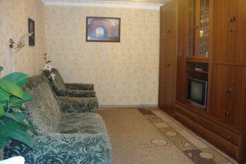 2-комн. квартира, 35 кв.м. на 4 человека, улица Багликова, 12, Алушта - Фотография 1