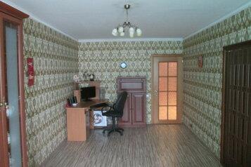 Отдельная комната, новорогожская, Москва - Фотография 3