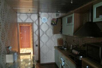 Отдельная комната, новорогожская, Москва - Фотография 4