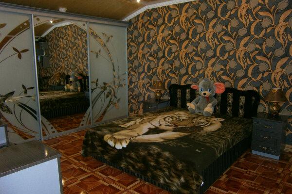 Дом, 50 кв.м. на 4 человека, 1 спальня