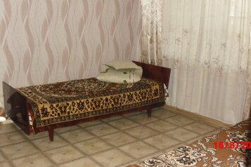2-комн. квартира, 45 кв.м. на 4 человека, улица Ленина, 3, поселок Орджоникидзе, Феодосия - Фотография 2