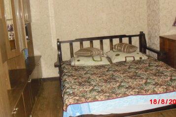 2-комн. квартира, 45 кв.м. на 4 человека, улица Ленина, 3, поселок Орджоникидзе, Феодосия - Фотография 1
