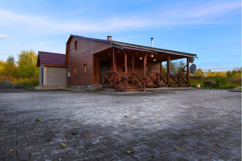 Дом, 180 кв.м. на 12 человек, 4 спальни, Конечная, 1, Петрозаводск - Фотография 1