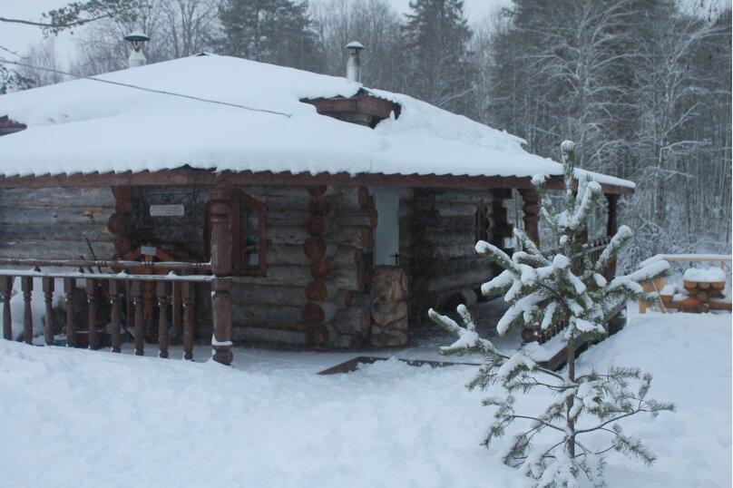 Дом, 180 кв.м. на 12 человек, 4 спальни, Конечная, 1, Петрозаводск - Фотография 22