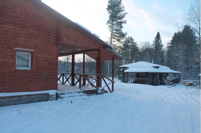 Дом, 180 кв.м. на 12 человек, 4 спальни, Конечная, 1, Петрозаводск - Фотография 23