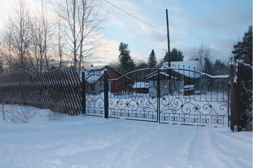Дом, 180 кв.м. на 12 человек, 4 спальни, Конечная, 1, Петрозаводск - Фотография 24